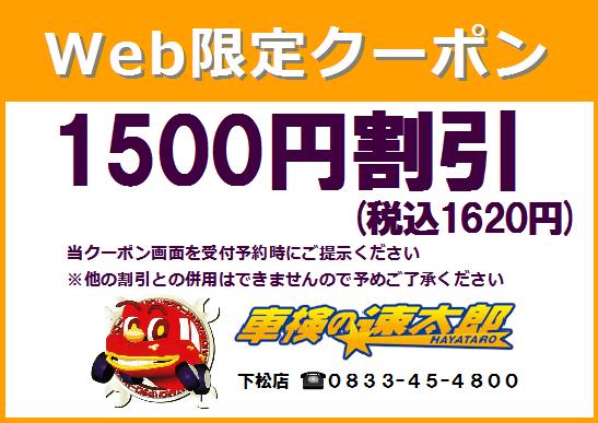 webcpn