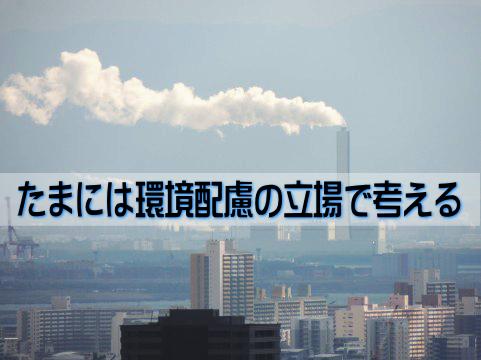 20150709kiji