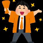 happi_oouridashi2_orange