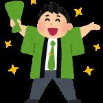 happi_oouridashi4_green
