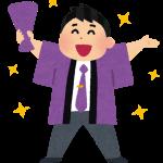 happi_oouridashi7_purple